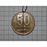 Аргентина 50 сентаво 1994 (смещение по оси)