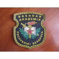 Шеврон-нашивка военная академия Беларусь