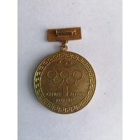 Знак или медаль олимпиада, тяжёлый металл