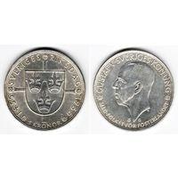 Швеция 5 крон 1935 год