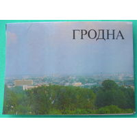 Гродно. Комплект открыток 1985 года ( 12 шт ).