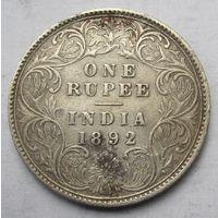 Индия, рупия, 1892, серебро