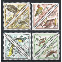 Птицы Мавритания 1963 год 8 марок в 4-х сцепках