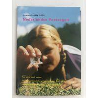Альбом с марками Нидерландов 2000 года. Много дорогих марок. Все на фото!  С 1 руб!