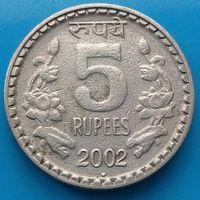 5 рупий 2002 ИНДИЯ - гурт ребристый с желобом внутри-монетный двор - Ноида