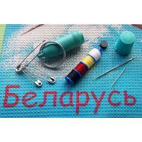 Дорожный швейный набор в герметичной капсуле + булавки + кольцо на брелок.