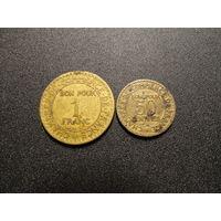 Лот 1 франк-50 сантимов 1922-23г.г.