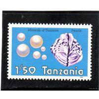 Танзания 1986. Жемчуг