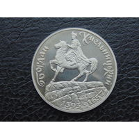 Украина  200000 карбованцев 1995 год  БОГДАН ХМЕЛЬНИЦКИЙ.