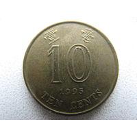 Гонконг 10 центов 1995 г.