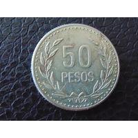 Колумбия 50 сентаво 1990 г.