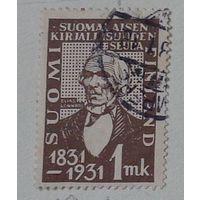 Литературное сообщество. Финляндия. Дата выпуска:1931-01-01