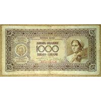 1000 динаров 1946г. -редкая-