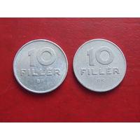 Венгрия 10 филлеров 1972/88 года.