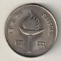 Япония 100 йена 1972 XI зимние Олимпийские Игры, Саппоро 1972