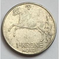 Норвегия, 1 крона 1971