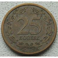 Приднестровье 25 копеек 2005 магнит