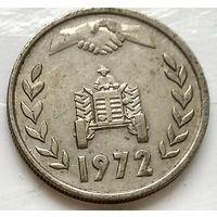 Алжир 1 динар, 1972 ФАО - Земельная реформа 1-3-18