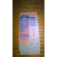 Билет на транспорт 3500