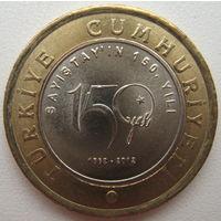 Турция 1 лира 2012 г. 150 лет Счетной палате Турции (d)