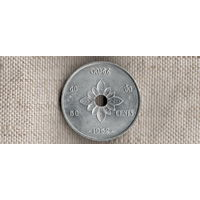 Лаос 50 сантимов атт 1952(Li)