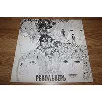 Beatles - Revolver