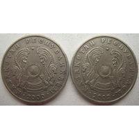 Казахстан 50 тенге 2000, 2002 гг. Цена за 1 шт. (g)