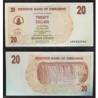Распродажа коллекции. Зимбабве. 20 долларов 2006 года (P-40 - 2006-2008 Emergency Bearer Checks Issue)