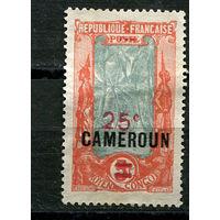 Французские колонии - Камерун - 1924 - Надпечатка 25С на 5F (разновидность надпечатки) - 1 марка. Чистая без клея.  (Лот 115J)