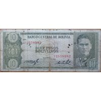 Боливия. 10 боливиано 1962