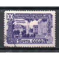 20 лет Таджикской ССР СССР 1949 год 1 марка