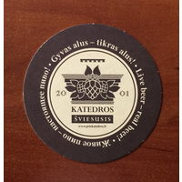 Подставка под пиво Katedros /Литва/ No 3