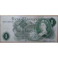 1 фунт 1970-77гг.