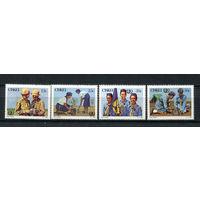 Сискей (Южная Африка) - 1985 - Международный год молодежи - (у номинала 12 на клее незначительные пятна) - [Mi. 75-78] - полная серия - 4 марки. MNH.