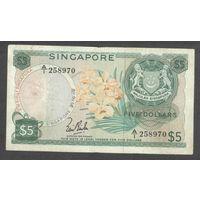 Сингапур 5 долларов 1967 г. Пик - 2а. Редкая!