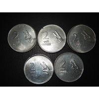 Индия 2 рупия (список) 1