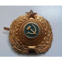 Кокарда лесника. МЛХ (Министерство лесного хозяйства) СССР #001