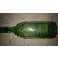 Бутылка старинная малая