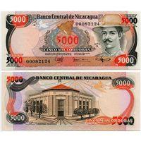 Никарагуа. 5000 кордоба (образца 1985 года, P146, UNC)