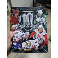 Альбом для наклеек КХЛ 2017-18 PANINI