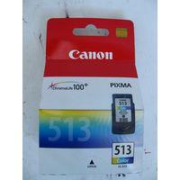 """Картридж оригинальный """"Canon Pixma 513 Color"""""""