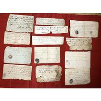 Расписки по денежным выплатам дворянином Станкевичем 1838-1870 года цена за все