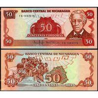 Никарагуа 50 кордоба образца 1985 года UNC p153