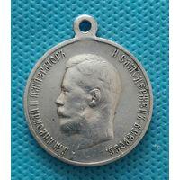 Медаль Коронация Николая-2 1896 г Серебро Сохран
