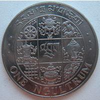Бутан 1 нгултрум 1979 г. (магнитная)