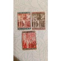 Ватикан 3 марки