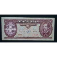 Венгрия 100 форинтов 1992г_тип2