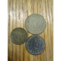 Монеты редкие ссср
