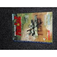 Журнал Военный парад сентябрь-октябрь 1994