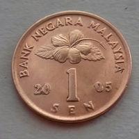 1 сен, Малайзия 2005 г., AU